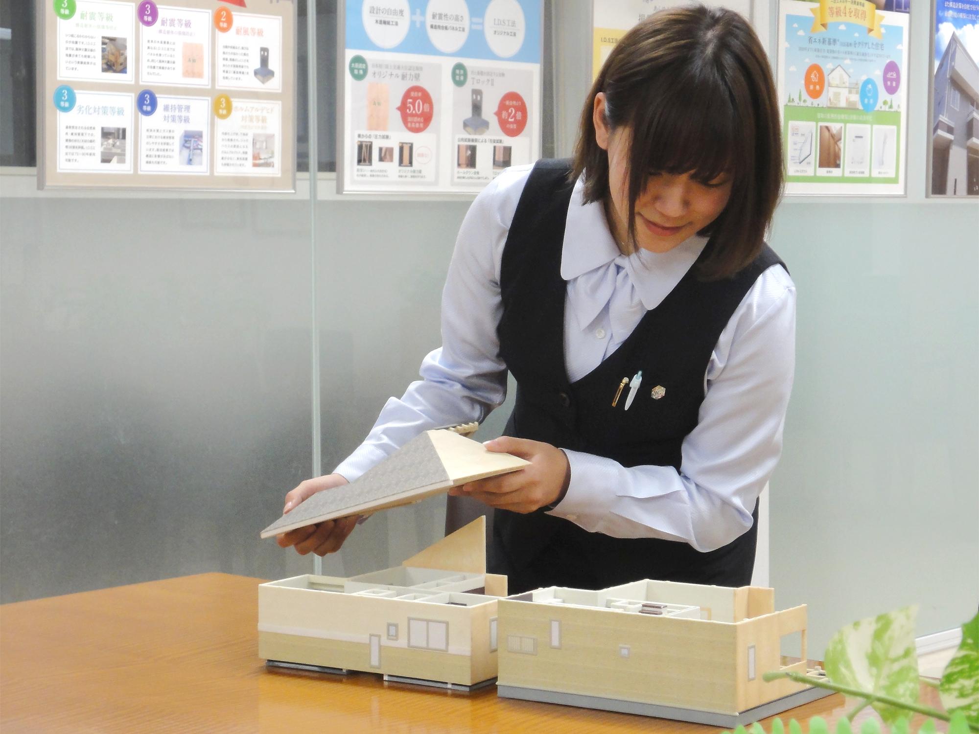 営業によるランキング【転職 京都府×サービス業界の企業